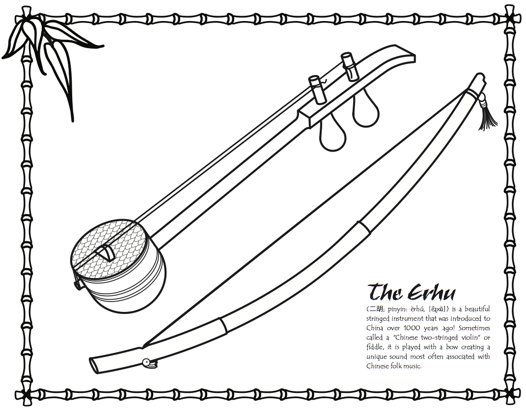 free erhu coloring page with instrument coloring pages