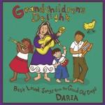 Grandchildrens Delight Cover