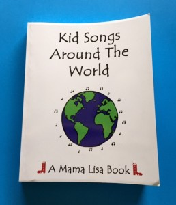 mama-lisa-book-cover