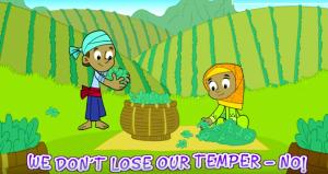 Ramadan video 2