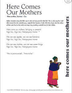 Here Come Our Mothers - Lyric Sheet
